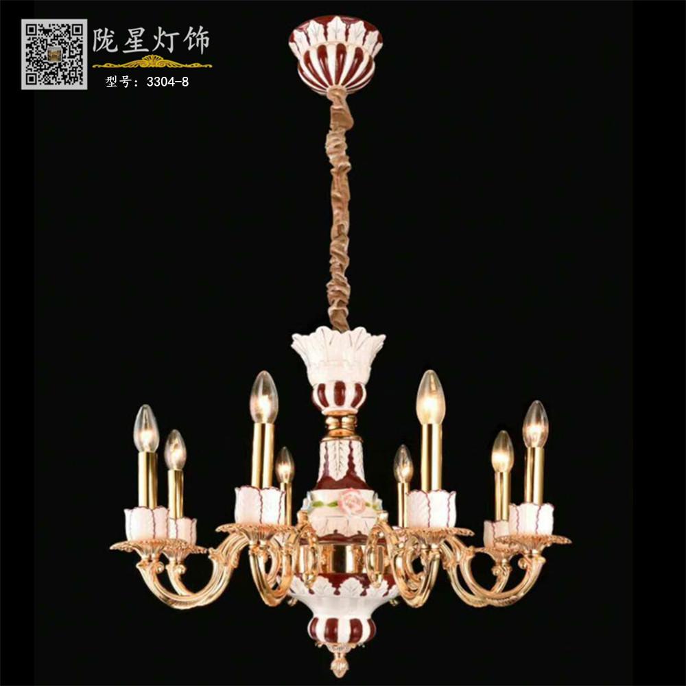 新法式锌合金陶瓷吊灯欧式美式皇家宫廷