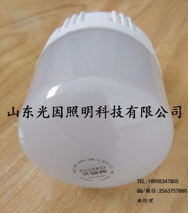LED球泡生产厂家|球泡最新价格