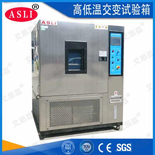 led高低温试验设备环境试验箱