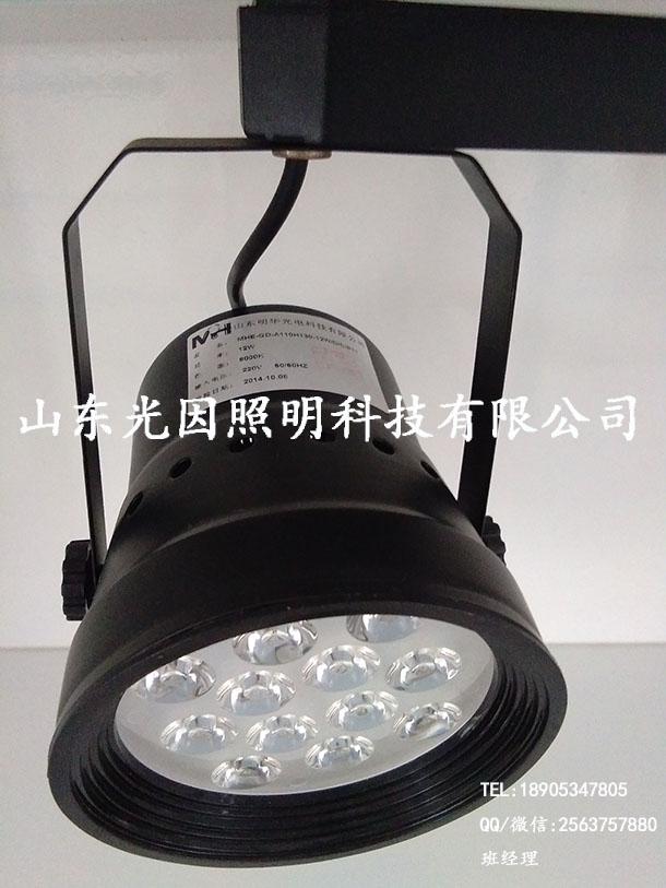 明装筒灯|cob吸顶射灯|led轨道灯|聚光明装射灯