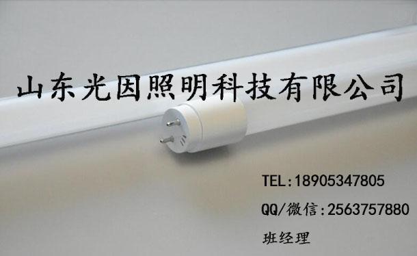 地下停车场照明灯管| t8灯管与t5的区别