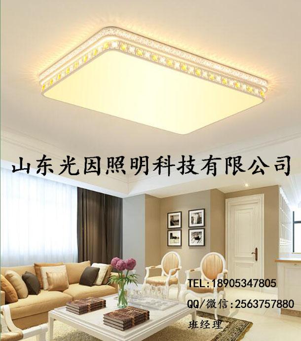 长方形led吸顶灯|可调光调色客厅灯现代简约超薄顶