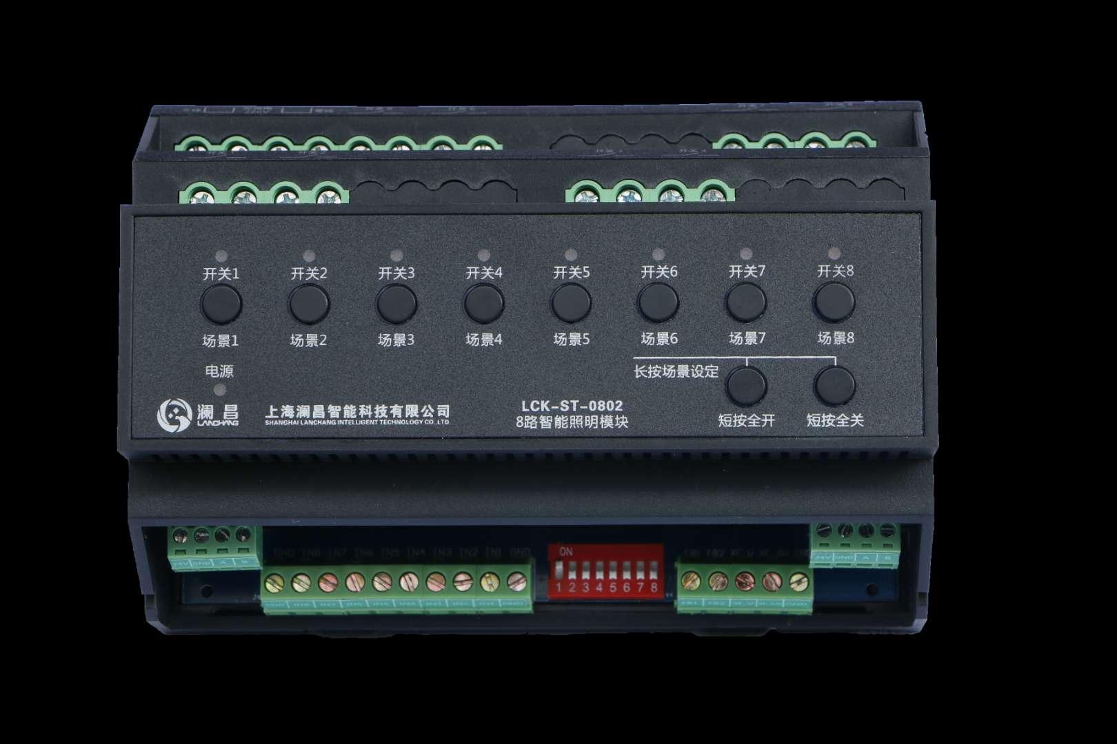 ASF.DM12.20A上海澜昌智能照明模块