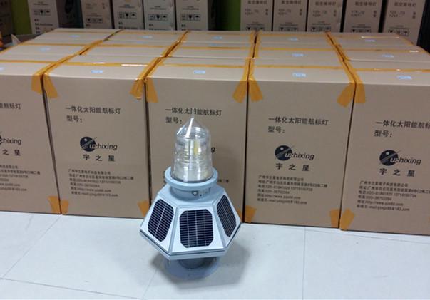 太阳能一体化航标灯