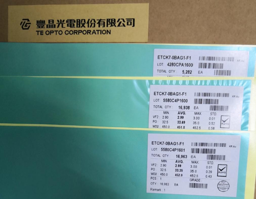 日本丰晶TE蓝白光专利芯片