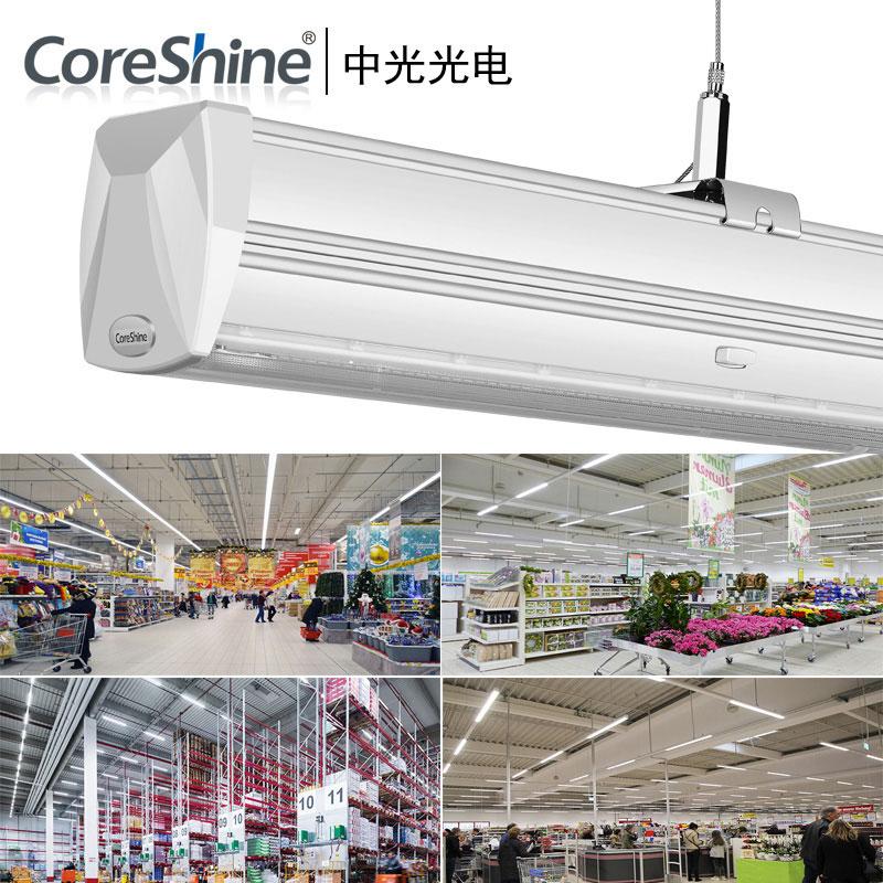 深圳厂家超市线性 线型照明灯具 线性级联灯