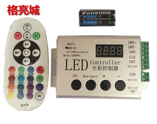 LED幻彩控制器 幻彩灯条控制器 简易控制器 12-24V