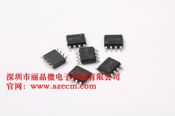 供应太阳能草坪灯IC,太阳能庭院灯控制IC芯片-深圳市丽晶微电子