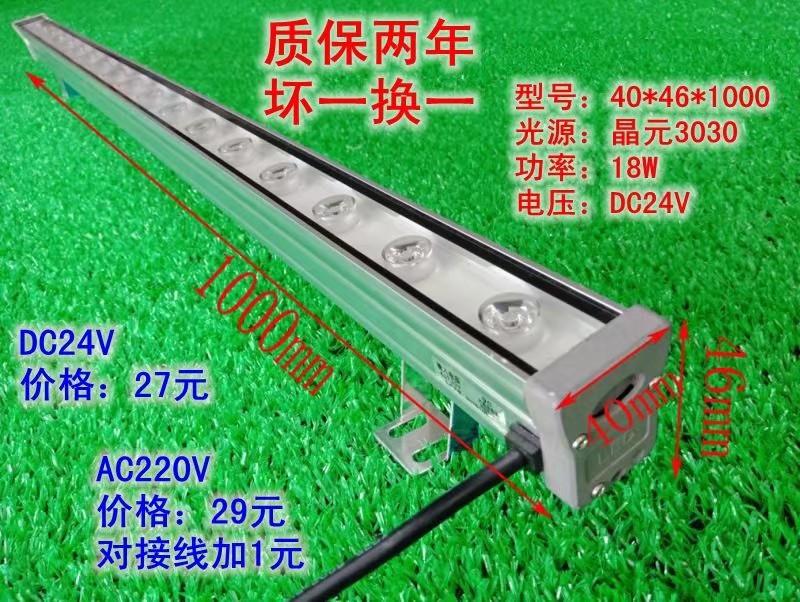 云南昆明(LED洗墙灯前景广阔)供应商