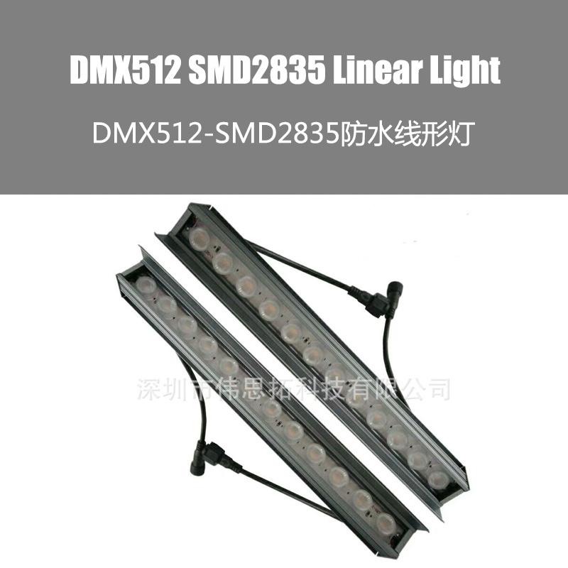 DMX 512 幻彩跑马洗墙灯 18W 24W 36W