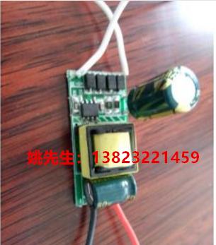 供应LIS9416 LIS9418非隔离 低PF 单电压系列