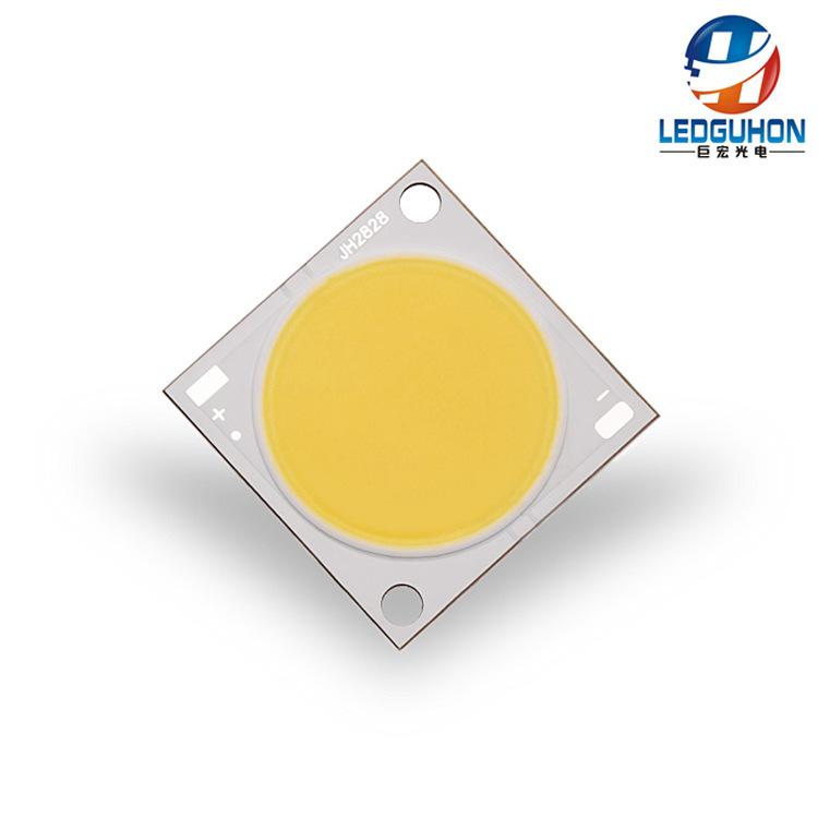 大功率50W 100W COB LED太阳全光谱灯珠