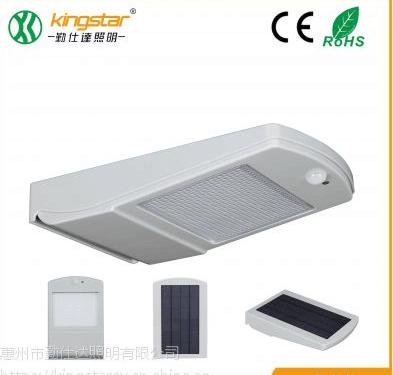 太阳能LED壁灯