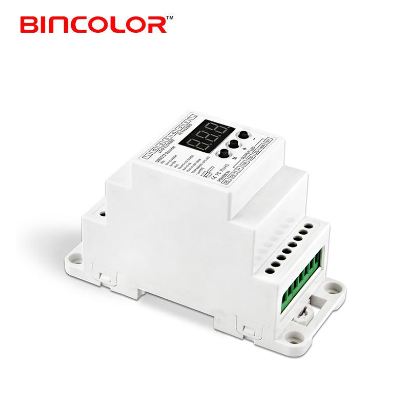 缤彩BC-835-DIN导轨式5路解码器