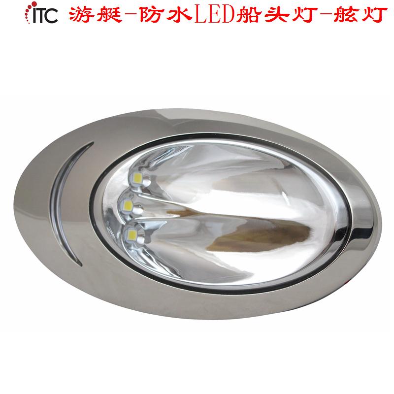 LED游艇灯船灯、防水射灯、船舷灯