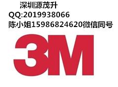 3M7533丝印胶水