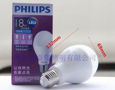 飞利浦18W LED球泡E27螺口白光黄光