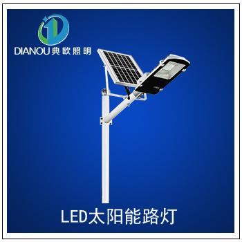甘肃新农村建设LED太阳能路灯