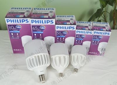 飞利浦LED低天棚灯泡24W/40W/50W/65W/80W
