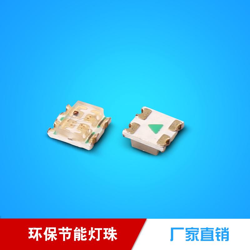 厂家直销颜成科技0603红灯