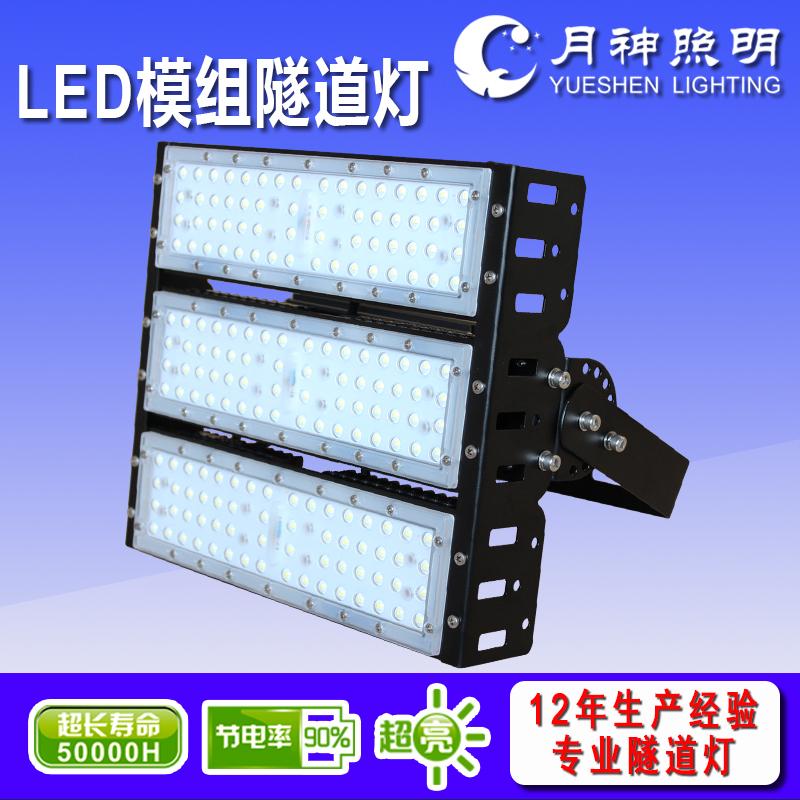 LED鳍片模组隧道灯