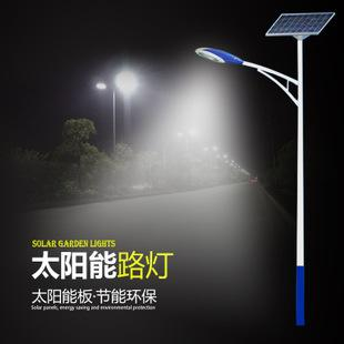节能环保型LED路灯