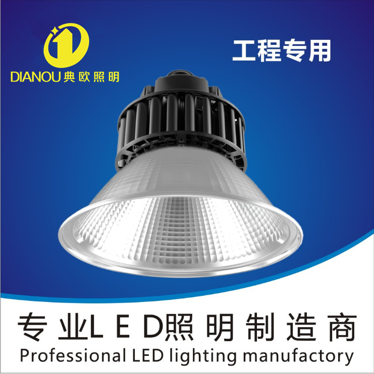杭州LED工矿灯厂家