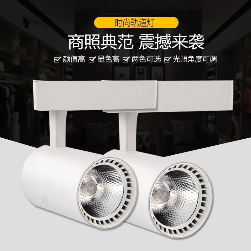 杭州LED轨道射灯厂家