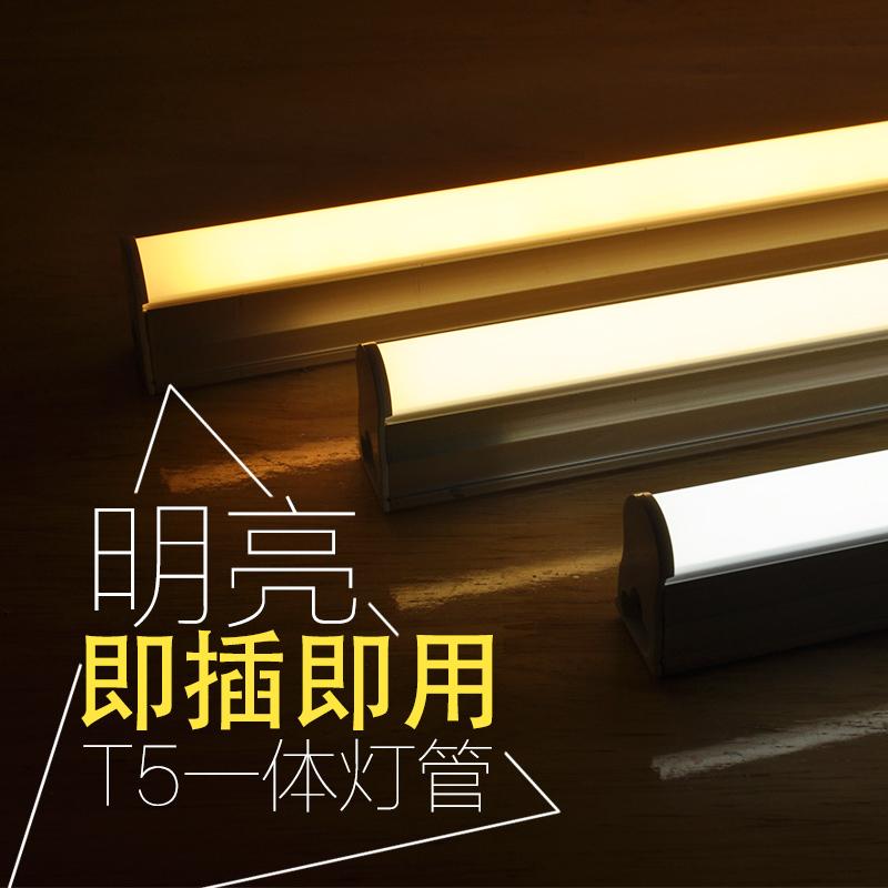 上海LED日光灯管厂家