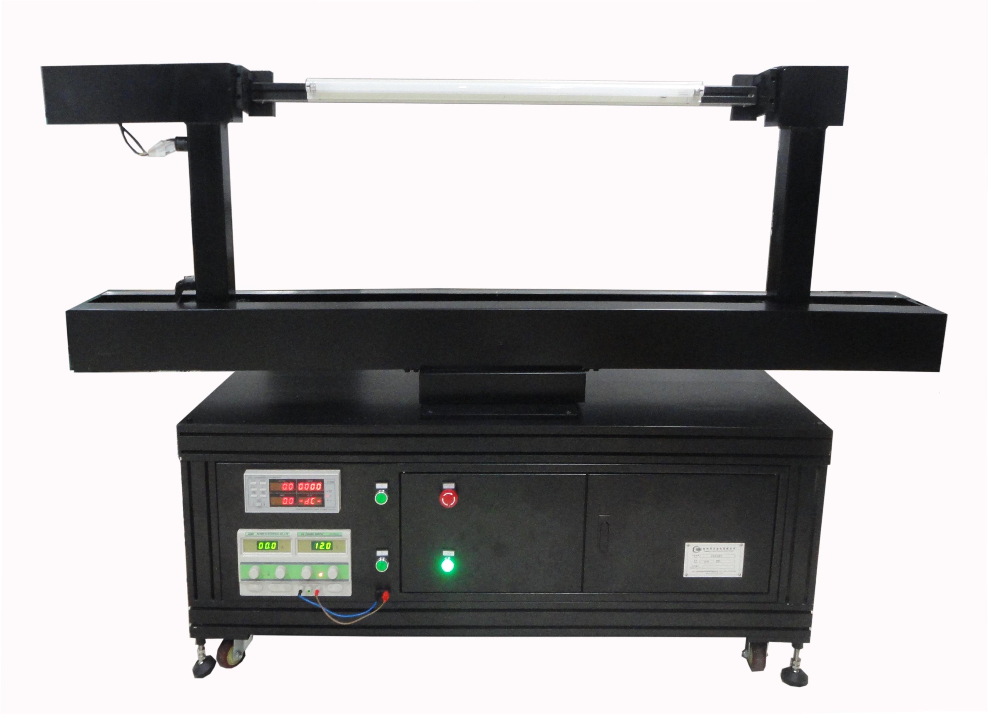 配光曲线测量系统