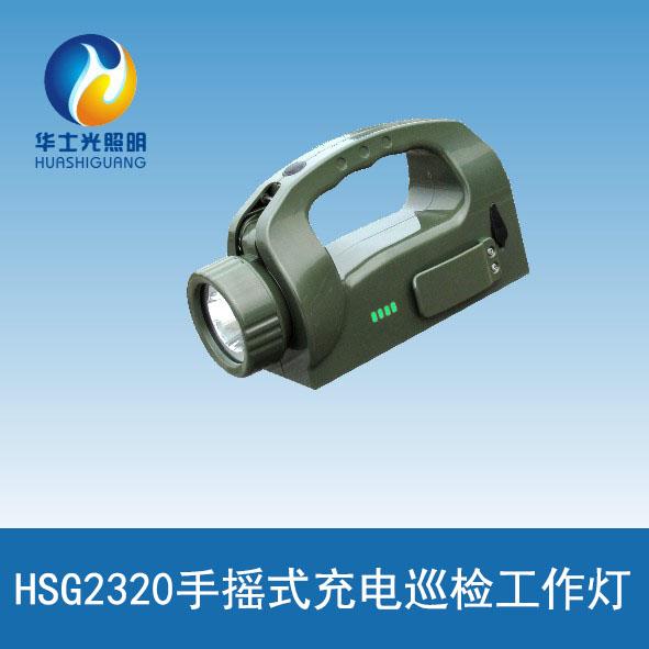 供应IW5510手摇式充电巡检工作灯价格优惠