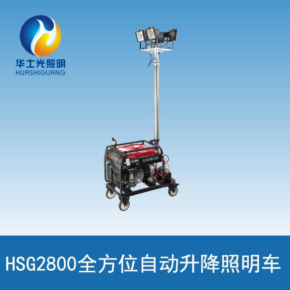 供应SFW6100B全方位自动升降照明车价格优惠