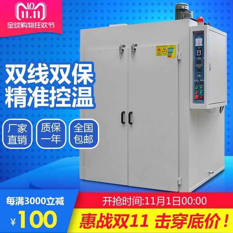 怡和兴工业烤箱 定制不锈钢烘箱 耐高温烤箱
