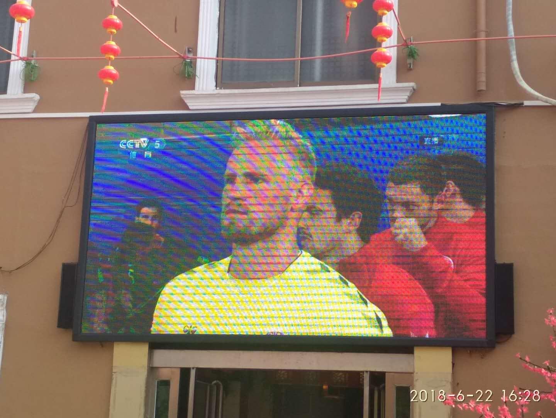 河南科视科视电子户外led显示屏