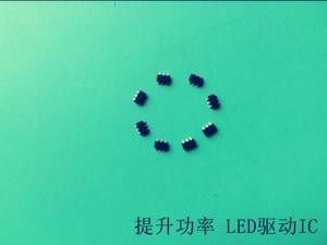提升功率LED驱动IC