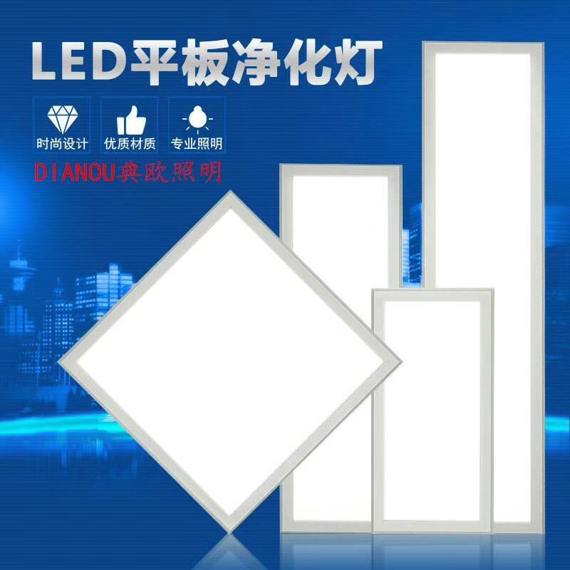 3C认证平板灯厂家