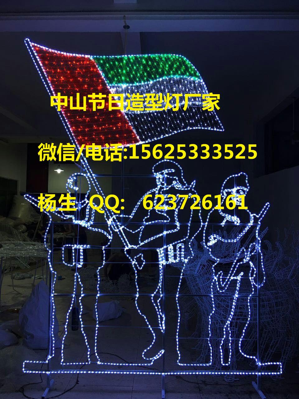 市政LED路灯杆造型灯