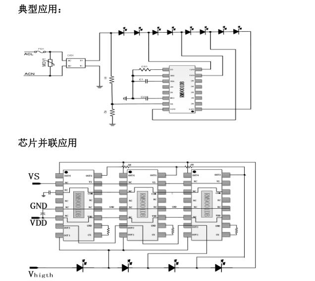 RM9001DB  省 VCC 和 COMP 电容