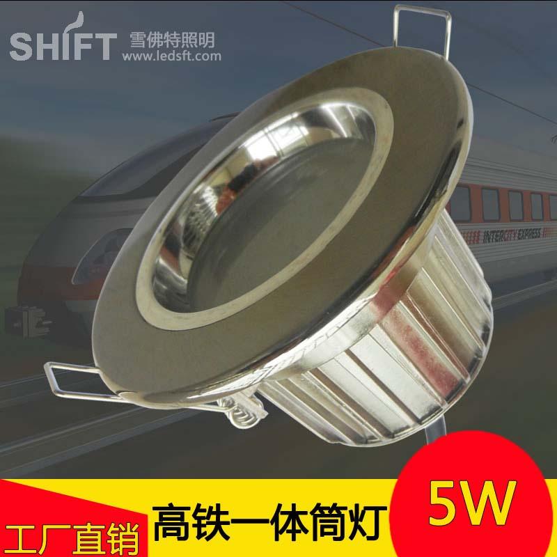 DC110V高铁地铁火车照明筒灯