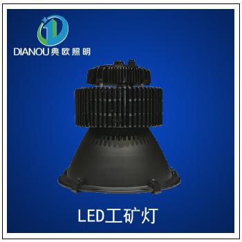 耐高温LED工矿灯