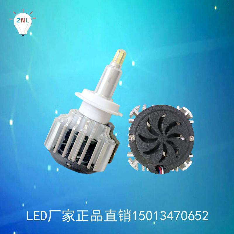 LED360度发光汽车大灯专用光源