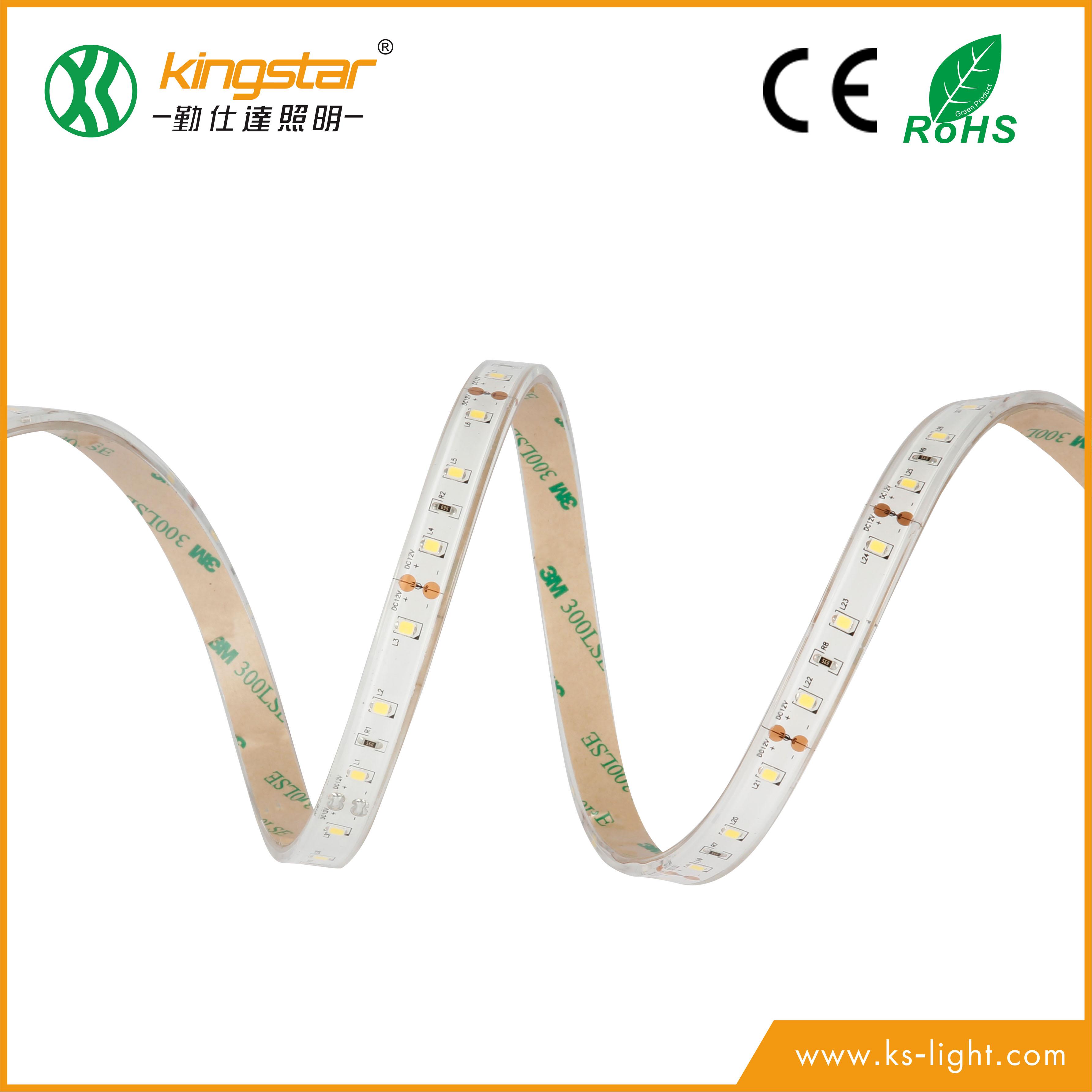 LED软光条