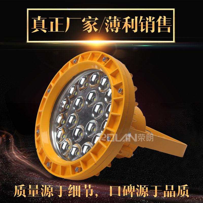 吸顶式LED照明灯