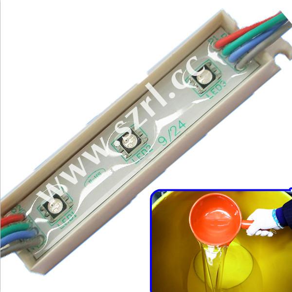 透明电子灌封硅胶