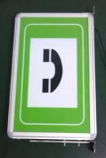 LED隧道电光标志牌