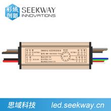 思域LED驱动电源 WM-18C300S-T