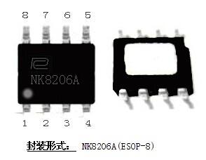提供恒功率LED恒流驱动芯片NK8206