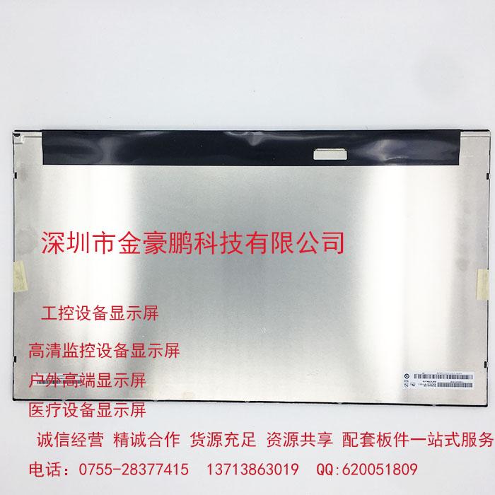 友达/AUO全新原包A规M270HVN02.0