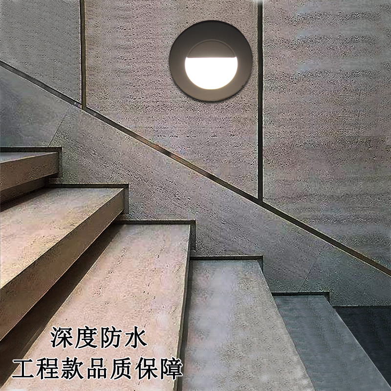 嵌入式防水地脚灯墙角灯