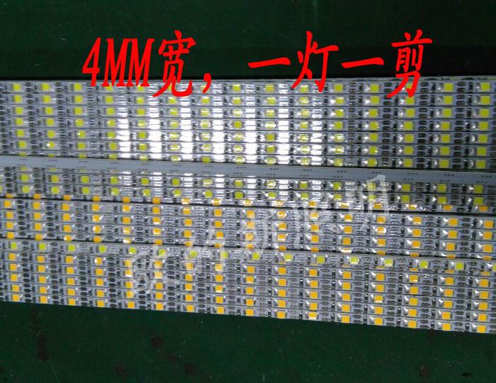 3.7-5V4MM宽一灯一剪39灯电池盒灯条